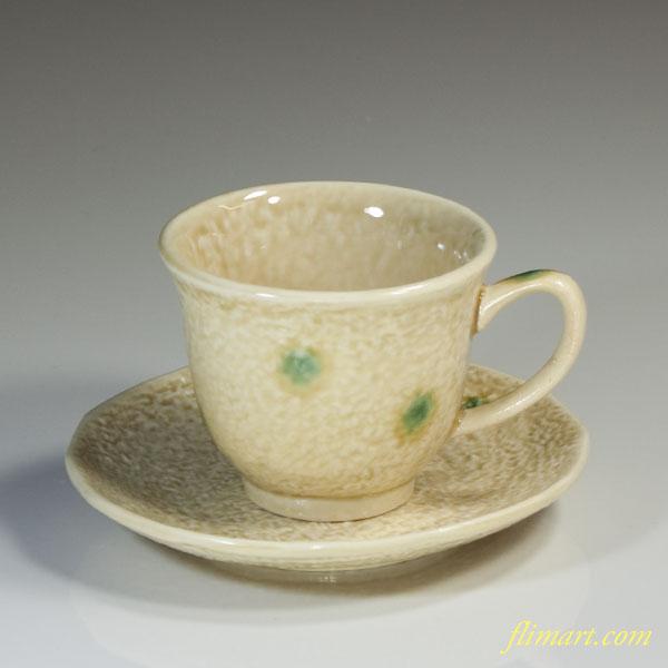 黄瀬戸碗皿W2468