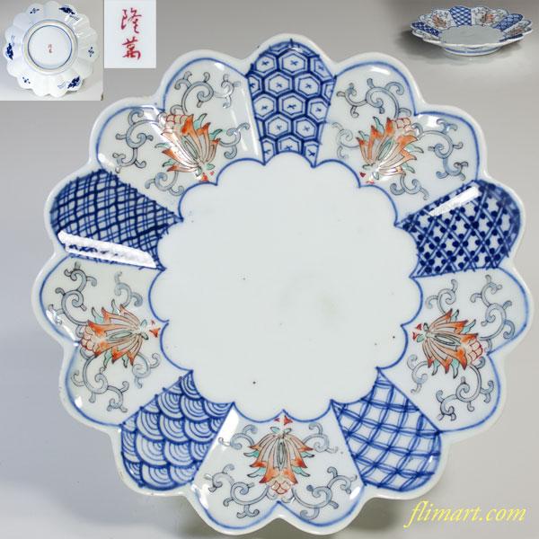 隆萬窯十五弁花型六寸皿