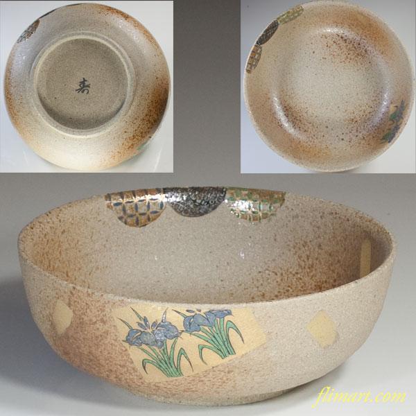寿山菓子鉢