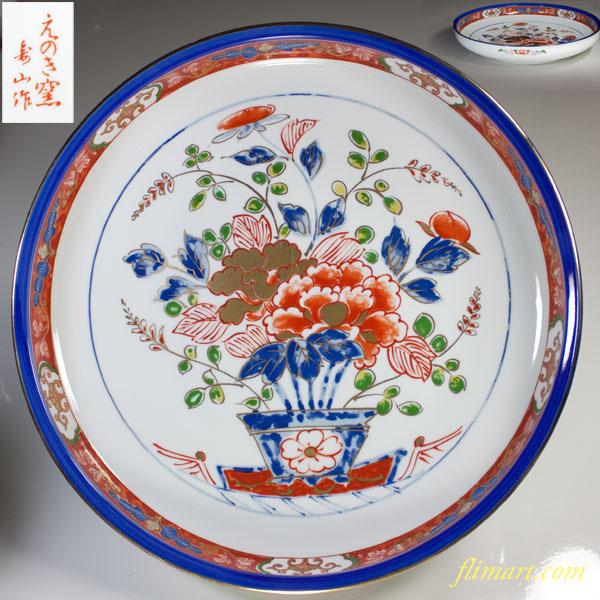 えのき窯寿山色絵十寸浅鉢大皿