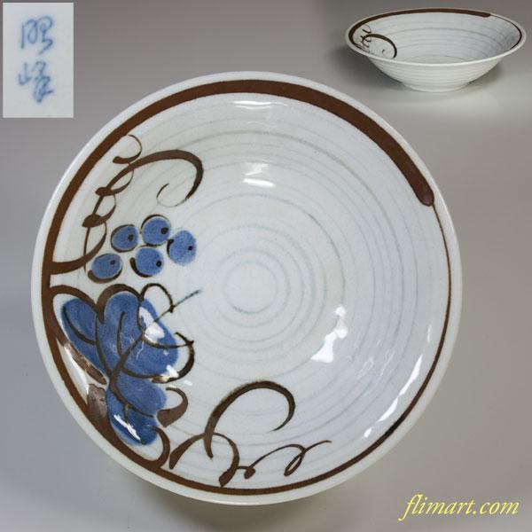 昭峰葡萄柄小鉢