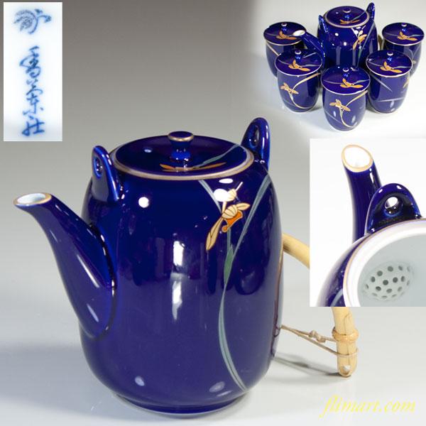 香蘭社瑠璃蘭の香急須湯呑セット