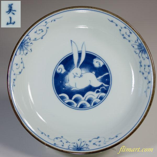 美山兎五寸半皿