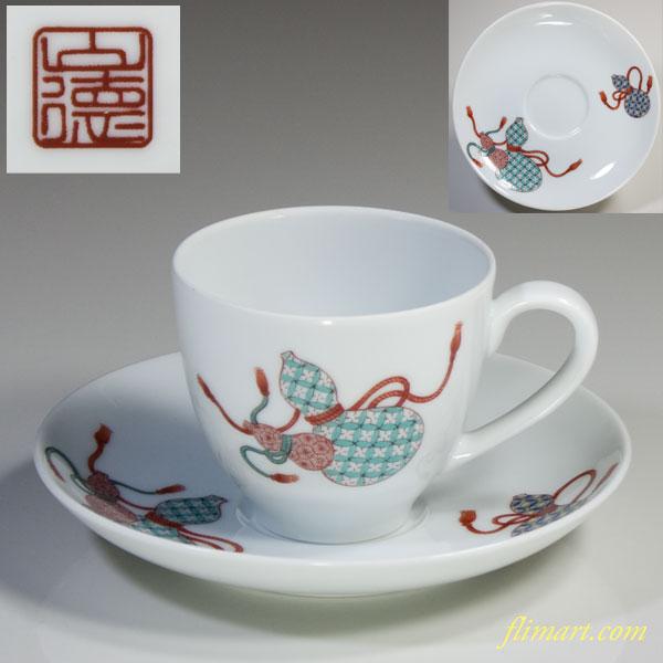 山徳窯六瓢紋碗皿