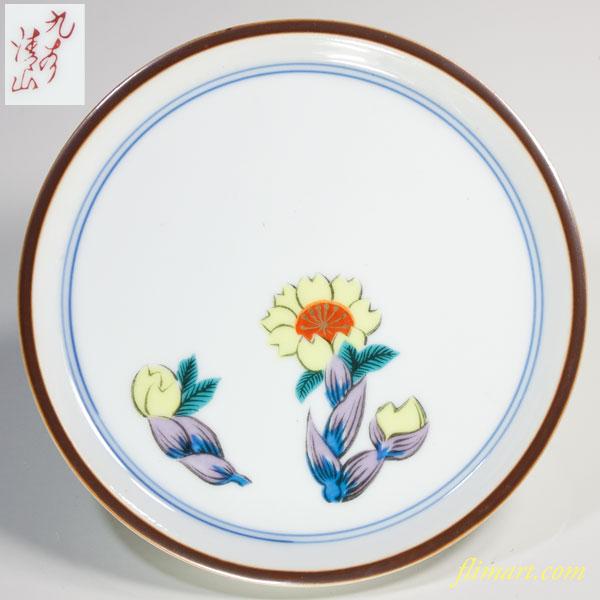 九谷焼小皿W2646