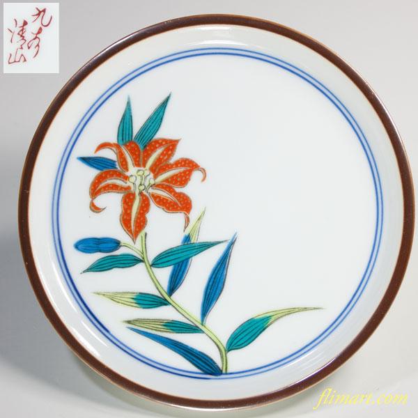 九谷焼小皿W2645
