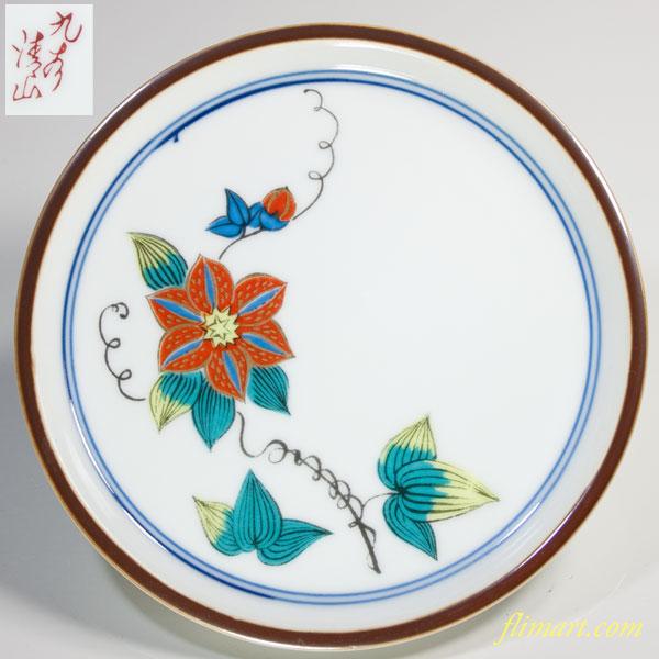 九谷焼小皿W2643