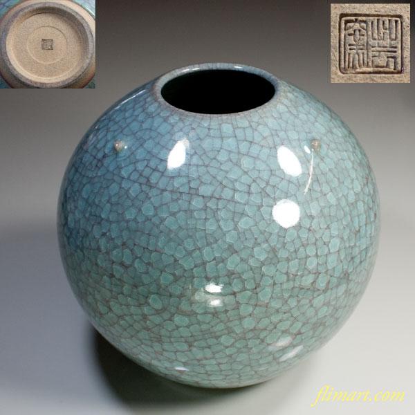 青磁氷裂貫入丸花瓶