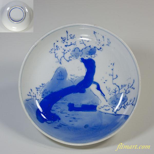染付梅豆皿小皿W2943