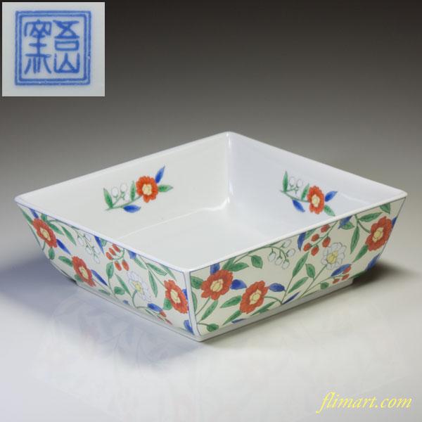吾山窯角盛鉢W2725