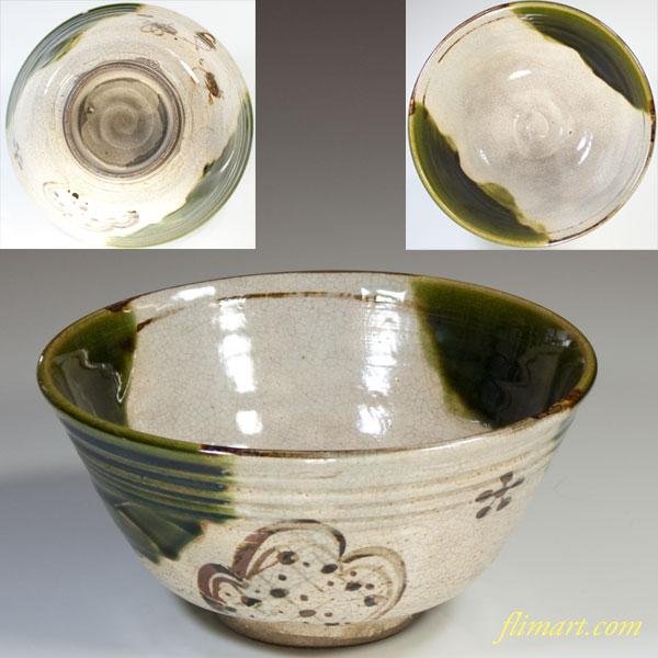 織部菓子鉢W2787