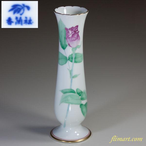 香蘭社ローズガーデン花瓶