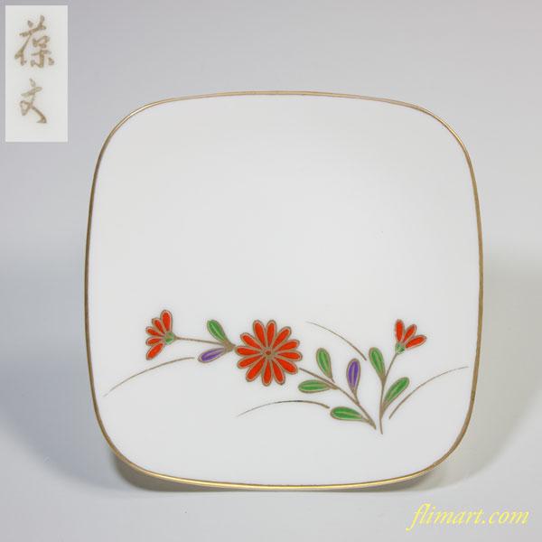 葆文窯菊紋銘々皿