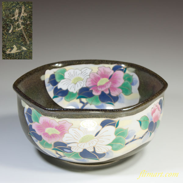 茂山窯花柄椿菓子鉢