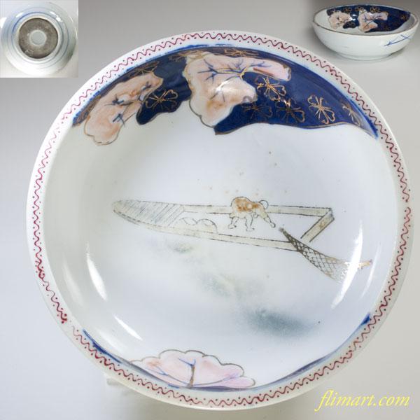 金彩色絵漁師に桜六寸鉢