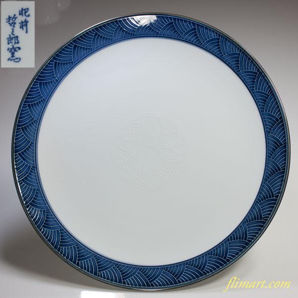 肥前哲三郎窯九寸半大皿
