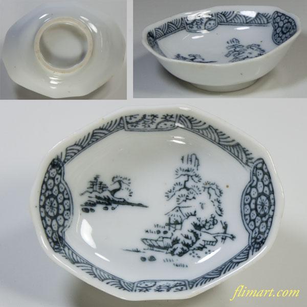 舟型豆皿W2974