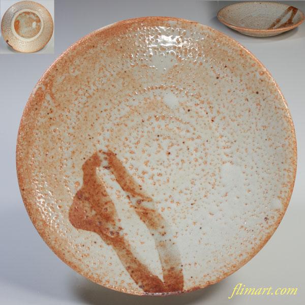富山窯志野六寸皿
