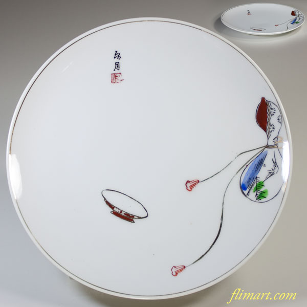 瓢箪盃柄六寸半皿