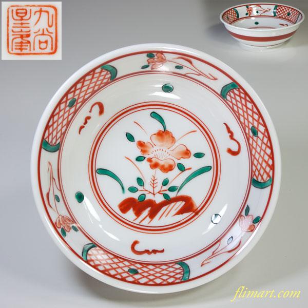 九谷焼赤絵小鉢