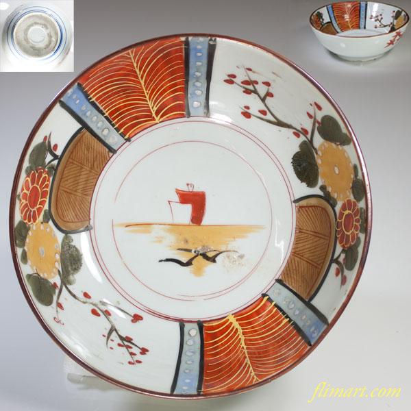 赤絵七寸半鉢W2959