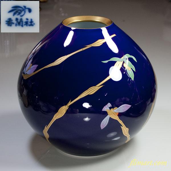 香蘭社瑠璃色蘭花瓶