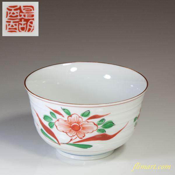 醍醐窯赤絵小鉢