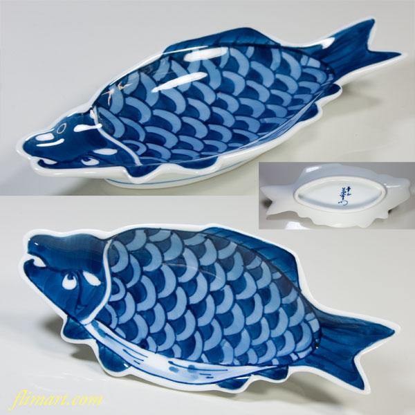 崋山萬右衛門窯鮭型長皿
