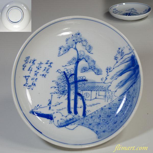 印判手染付小皿W3025