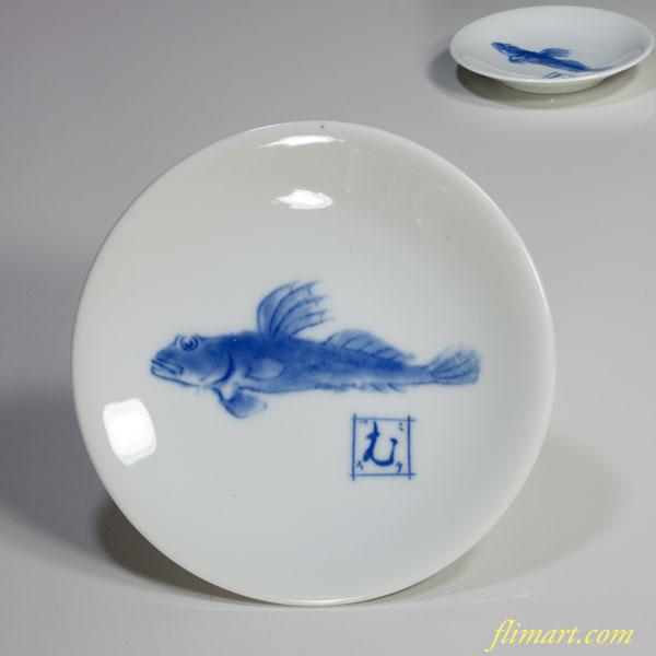 富久娘特製魚の絵皿むつごろう