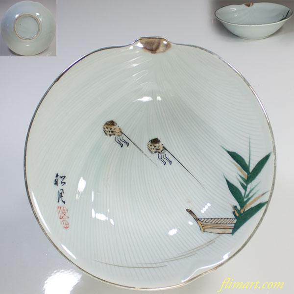 松月角岐青白磁漁師と竹舟皿