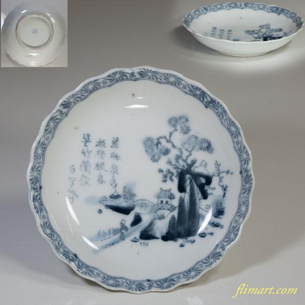 統制陶器・岐922・小皿