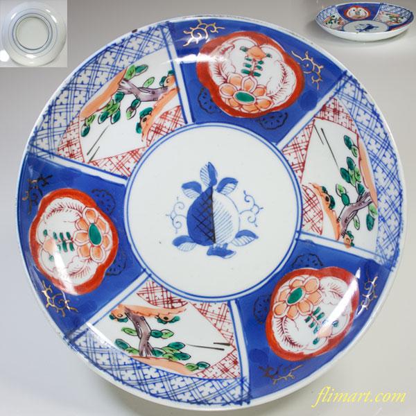 染錦七寸皿W3068