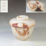 富山窯志野蓋付茶碗蒸し