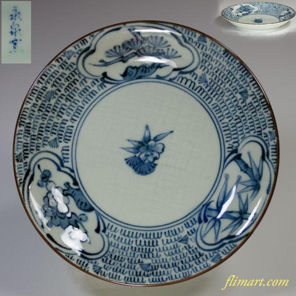 永泉窯印判染付五寸半皿