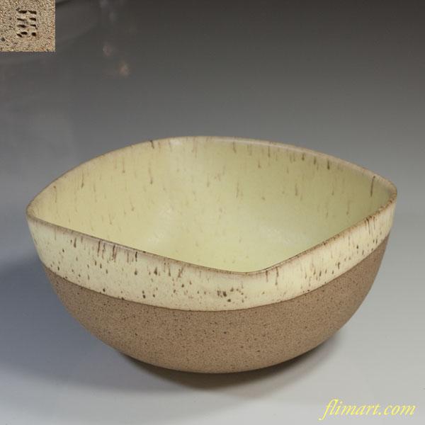 雅山窯中島正雄南蛮黃釉菓子鉢