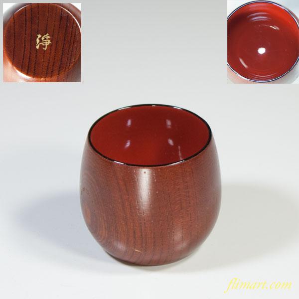 木製漆器盃W3647