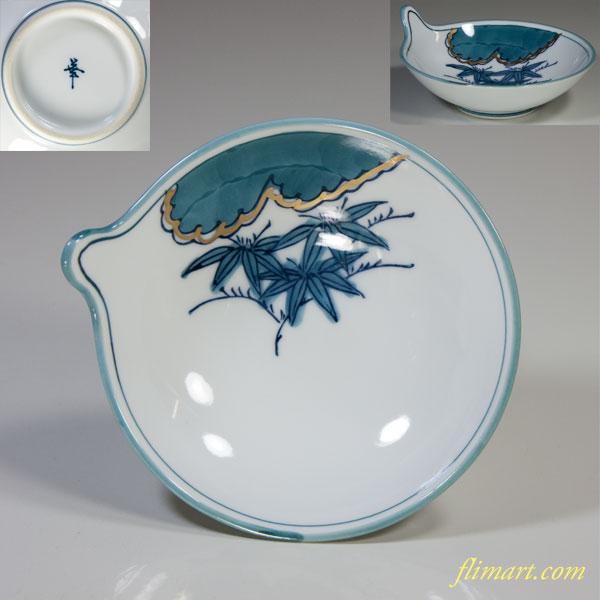 染付金彩呑水小鉢