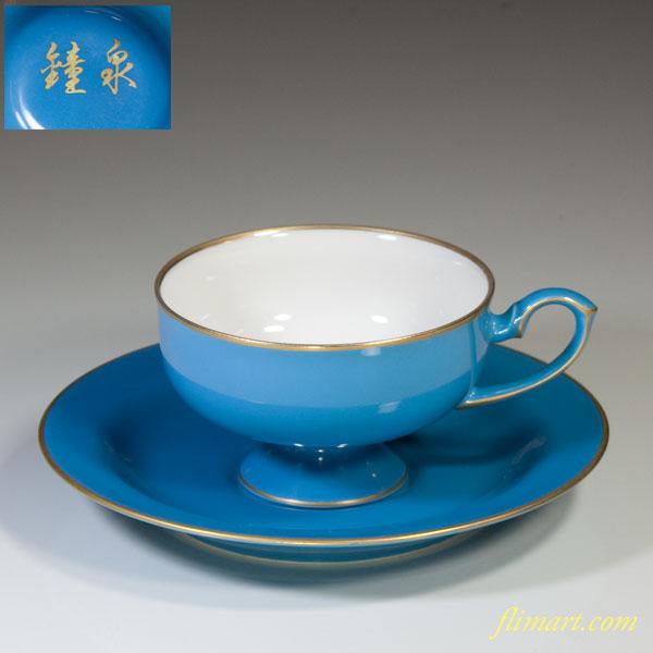碗皿W3251