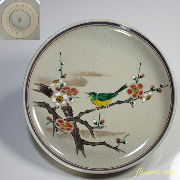 九谷焼光仙梅鴬五寸皿