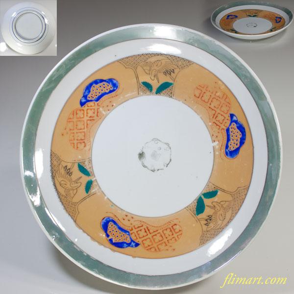 八寸皿W3657