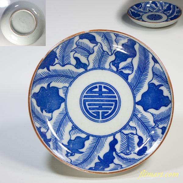 印判手小皿W3370