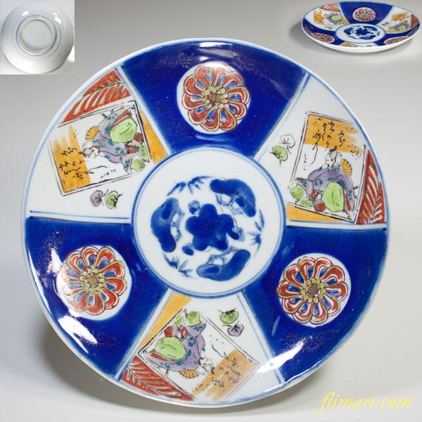 七寸皿W7938