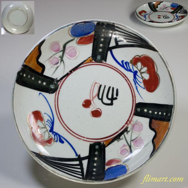 五寸皿W3429