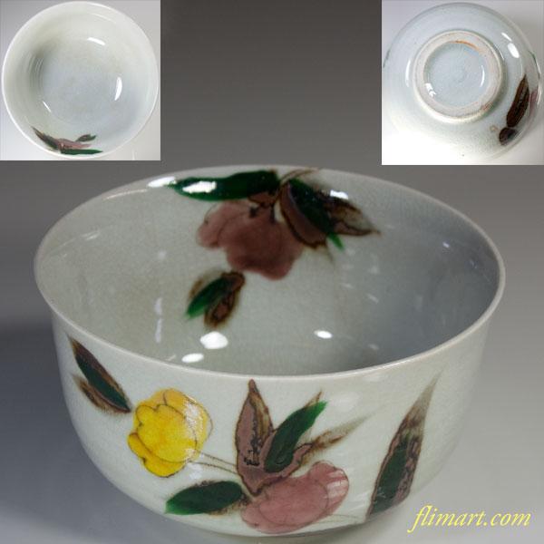 庄仙作菓子鉢