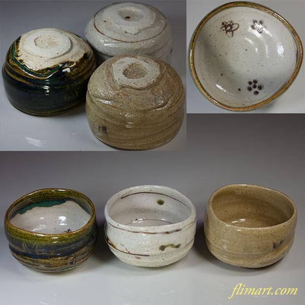 蔵珍窯小鉢三点セット