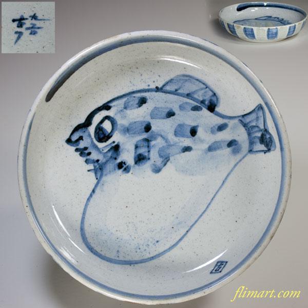 九谷焼古青窯鰒六寸浅鉢