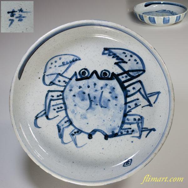 九谷焼古青窯蟹六寸浅鉢