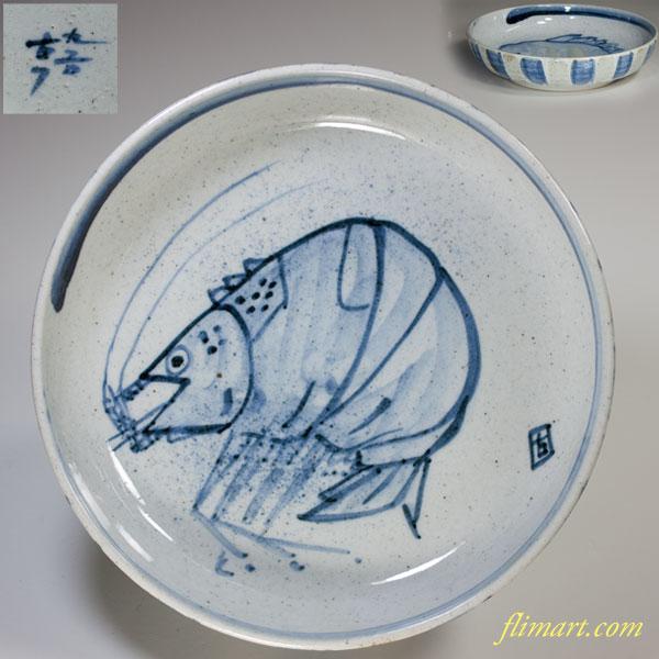 九谷焼古青窯海老六寸浅鉢