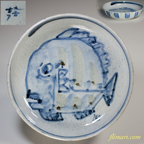 九谷焼古青窯鯛六寸浅鉢